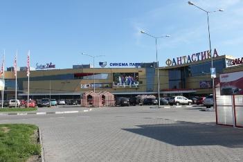 гипермаркет реал г москва:
